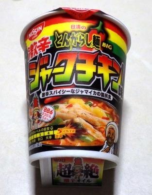 1/18発売 とんがらし麺 BIG 激辛ジャークチキン味