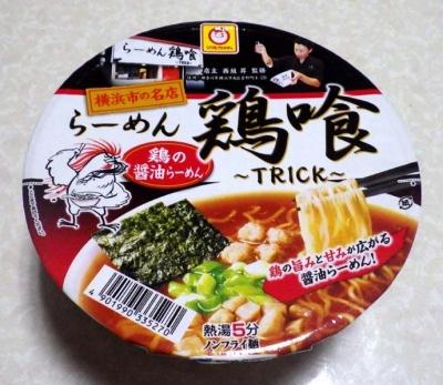 2/9発売 らーめん鶏喰~TRICK~監修 鶏の醤油らーめん