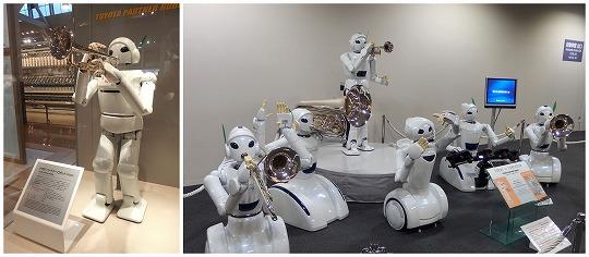 151117トヨタ産技パートナーロボット