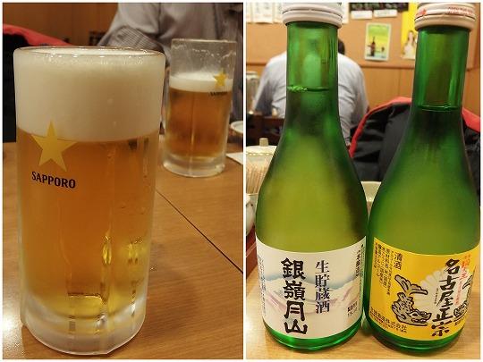 151117ちゅうすけ生と酒
