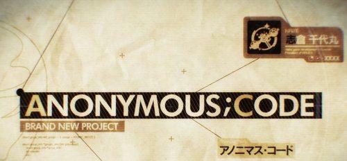 ANONYMOUS001.jpg