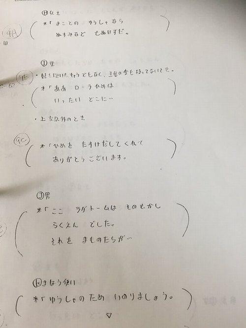 dqhori003.jpg