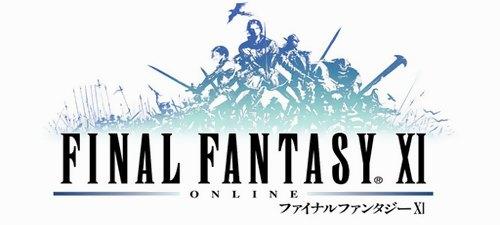 FF11 ファイナルファンタジーXI PS2&Xbox360版、3月31日にサービス終了