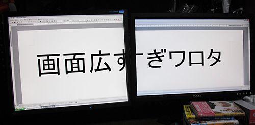 gamenhiro001.jpg