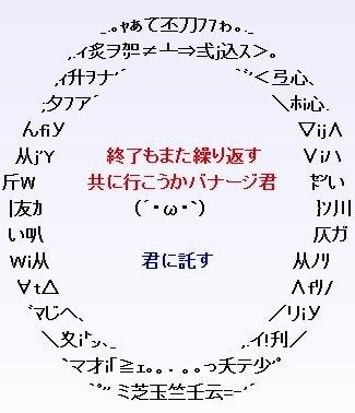 gconbb001.jpg