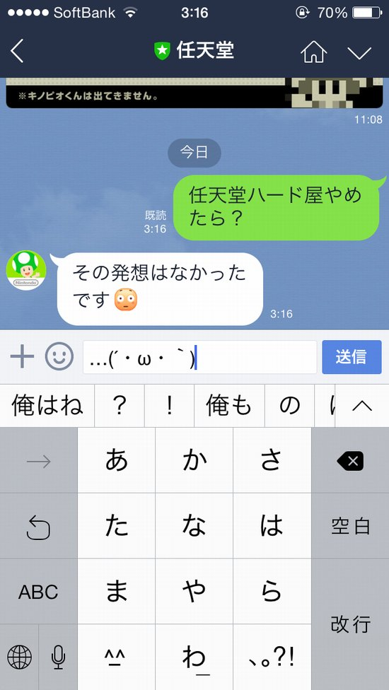 ninline002.jpg