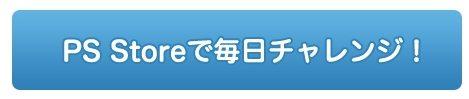 psnkuji004.jpg