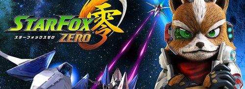 【噂】開発が難航中と噂のスターフォックス ゼロ、発売か延期かを巡って任天堂がパニックに?