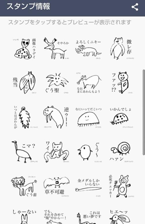tazawasan002.jpg