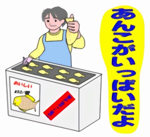 tazawasan003.jpg