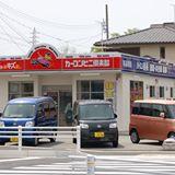 オートフレンド稲沢店