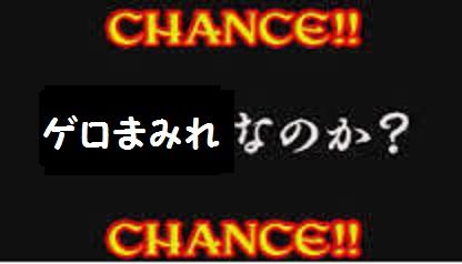 20151229051103de8.jpg