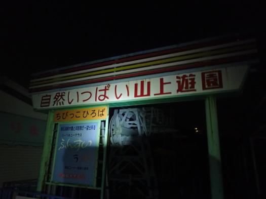 160303_044859008.jpg
