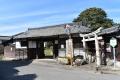 上羽田陣屋