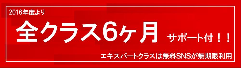 school_12_19_fig3.jpg