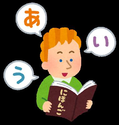 漢字 漢字 マス : ナタリー・ポートマンも1 ...