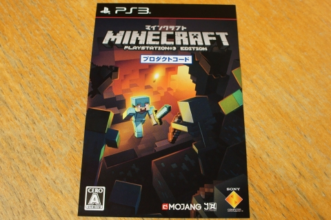 psvita_minecraft_box_05.jpg