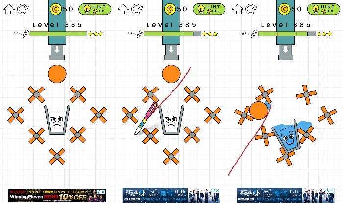 ハッピーグラス 385 攻略