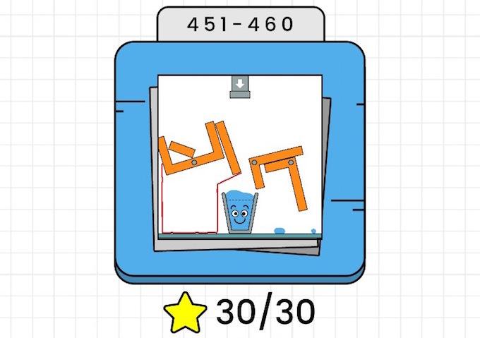ハッピーグラス 451〜460 攻略
