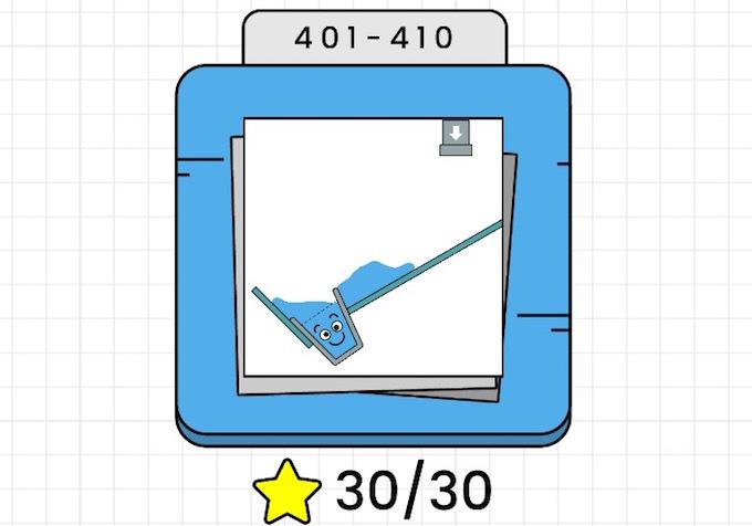 ハッピーグラス 401〜410 攻略