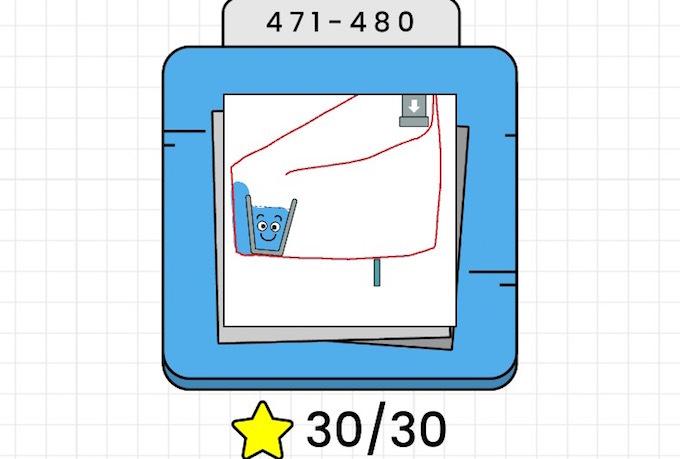 ハッピーグラス 471〜480 攻略