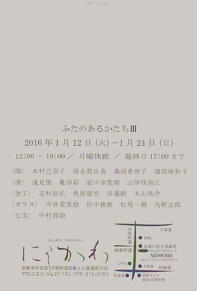 2016010922451918d.jpg