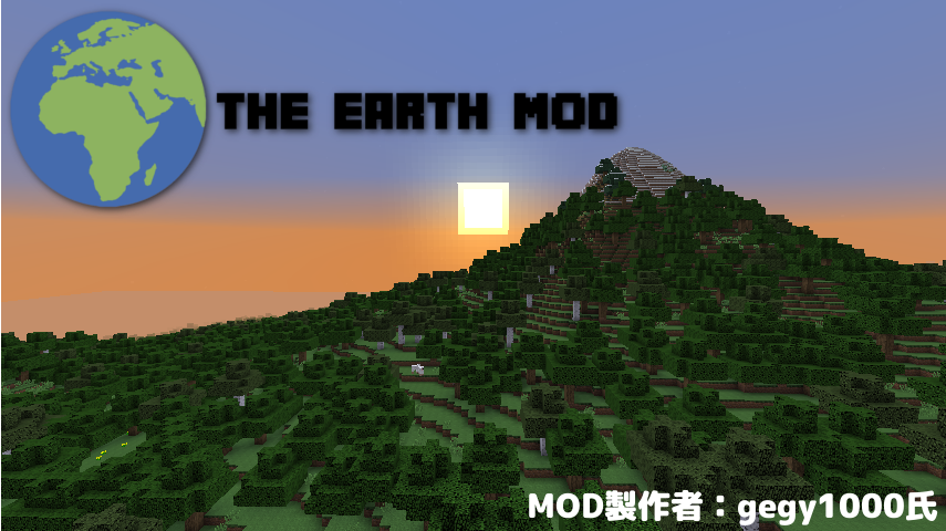 The Earth Mod