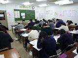 共通テスト本番レベル模試(最終)