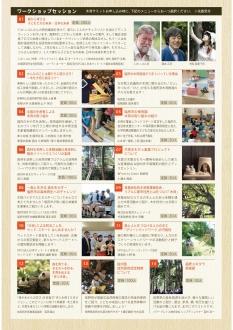 mokuiku_2016-005.jpg