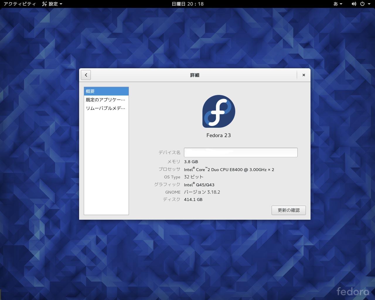 Fedora23ws.jpg