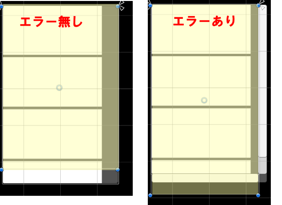 20151222_08.png