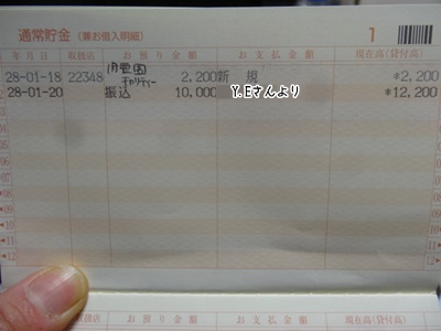 DSC08002.jpg