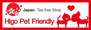 banner_tax-freeshop160124.jpg