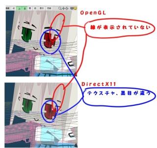 Dxogl08.jpg