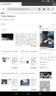 Screenshot_2016-01-02-02-44-33.png