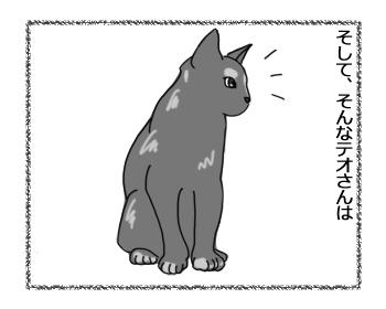 羊の国のラブラドール絵日記シニア!!「親子でやってみたいこと」3