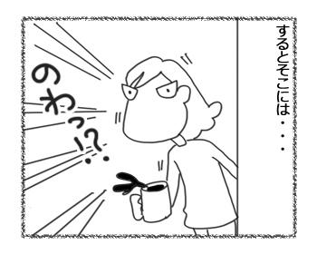 羊の国のラブラドール絵日記シニア!!「ノックしてください」2