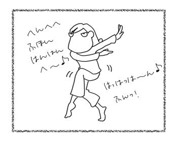 羊の国のラブラドール絵日記シニア!!「苦節2週間」3