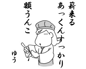 27022016_1.jpg