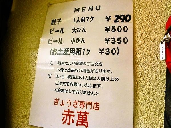 神戸ルミナリエ1 031
