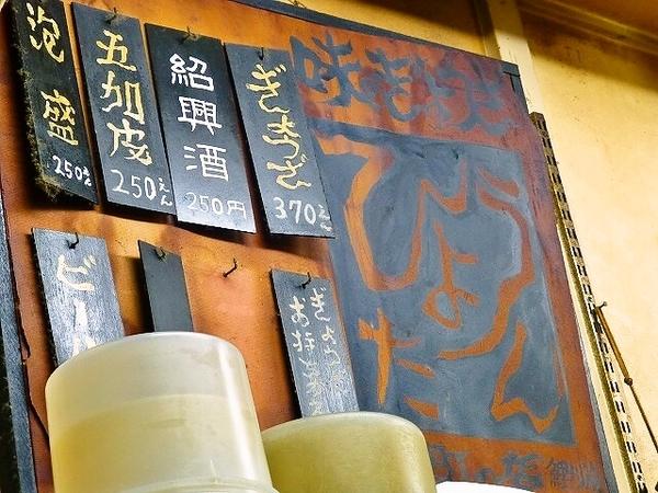 神戸ルミナリエ1 026