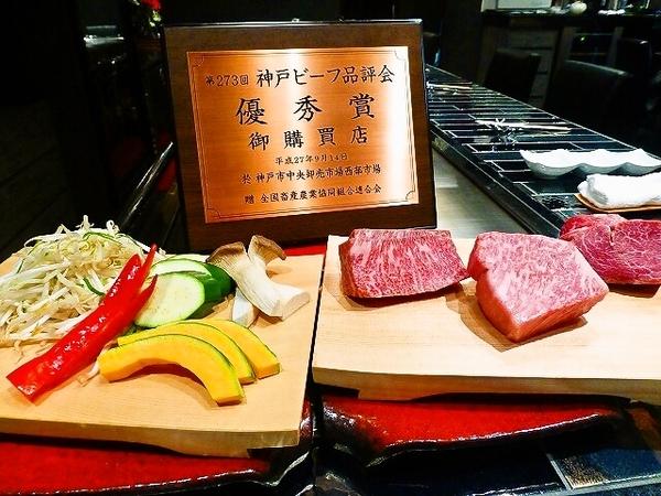 神戸牛 055