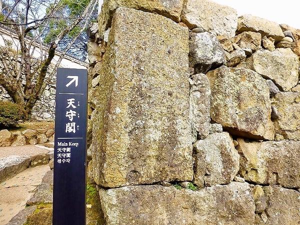 姫路城 029