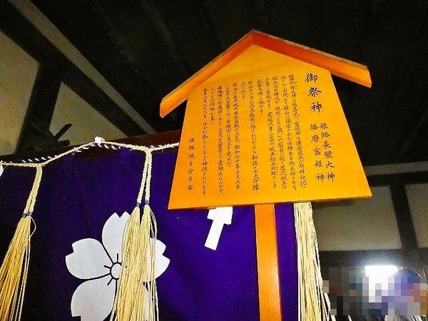 姫路城 115