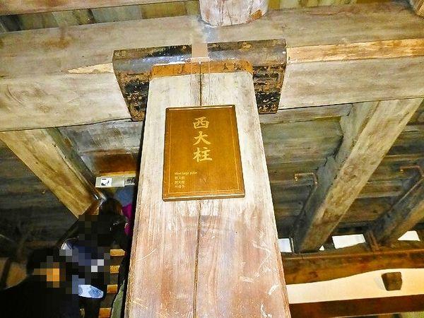 姫路城 114