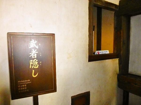 姫路城 145