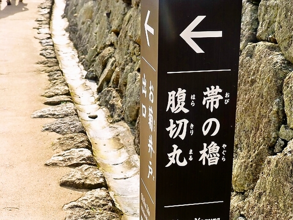 姫路城 173