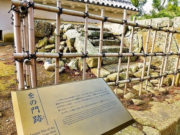 姫路城 188