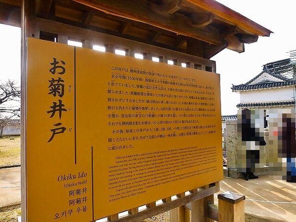 姫路城 183