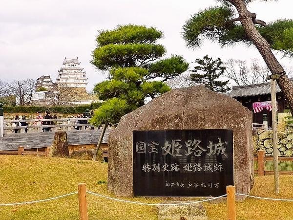姫路城 219